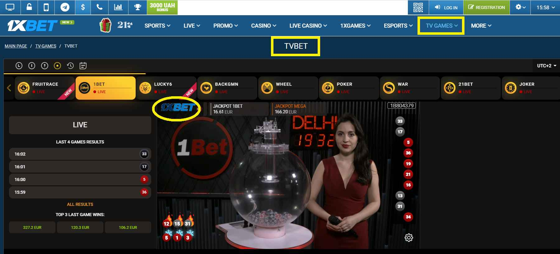 1xBet streaming live