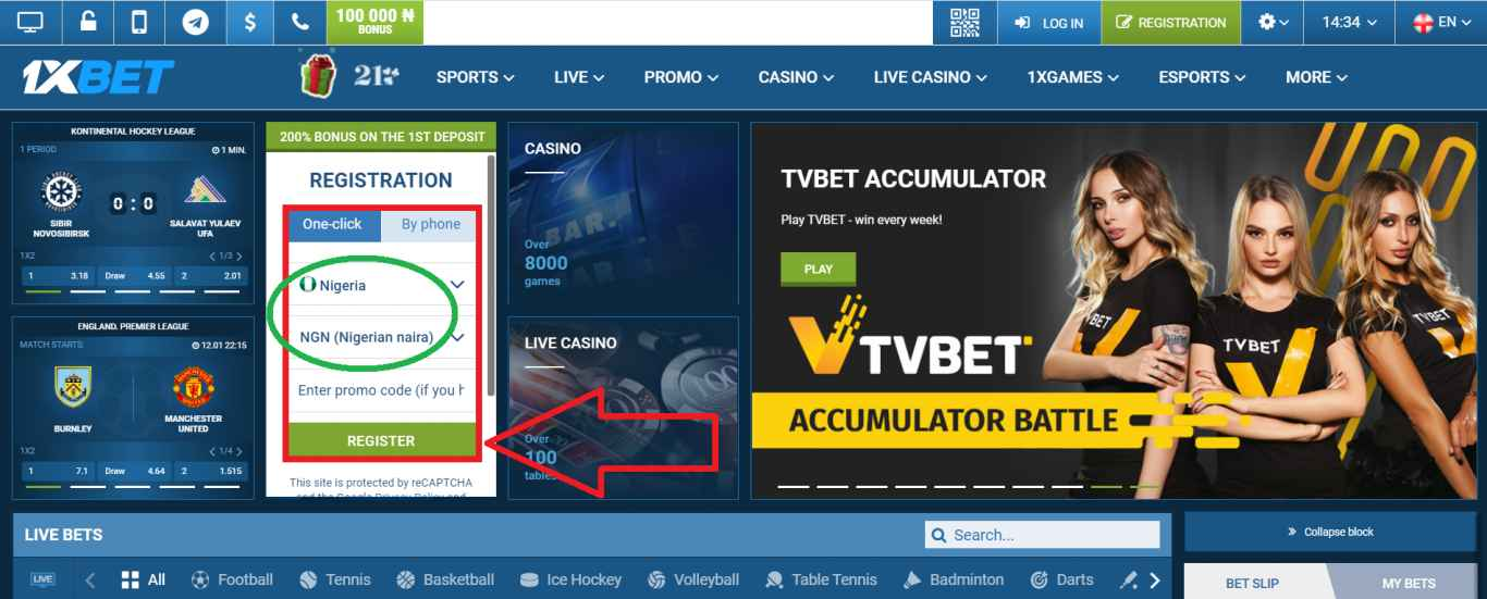 What features does the official website offer 1xBet Sportsbook Review?